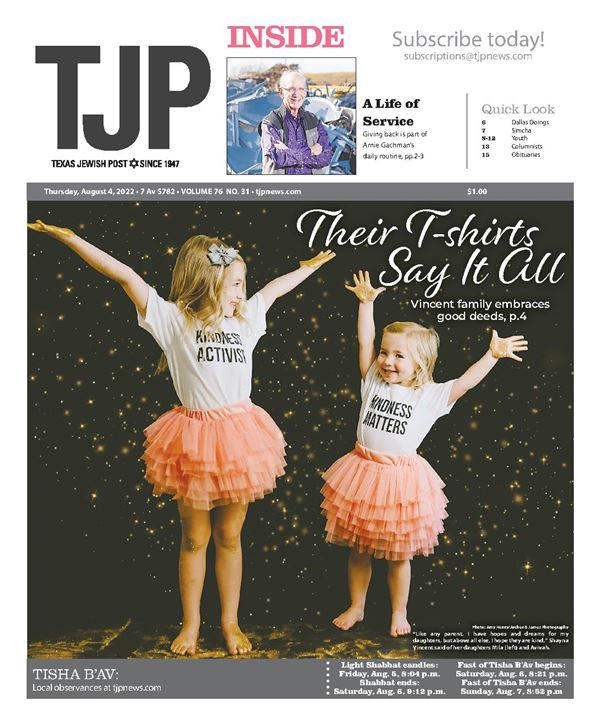 Texas Jewish Post e-Edition